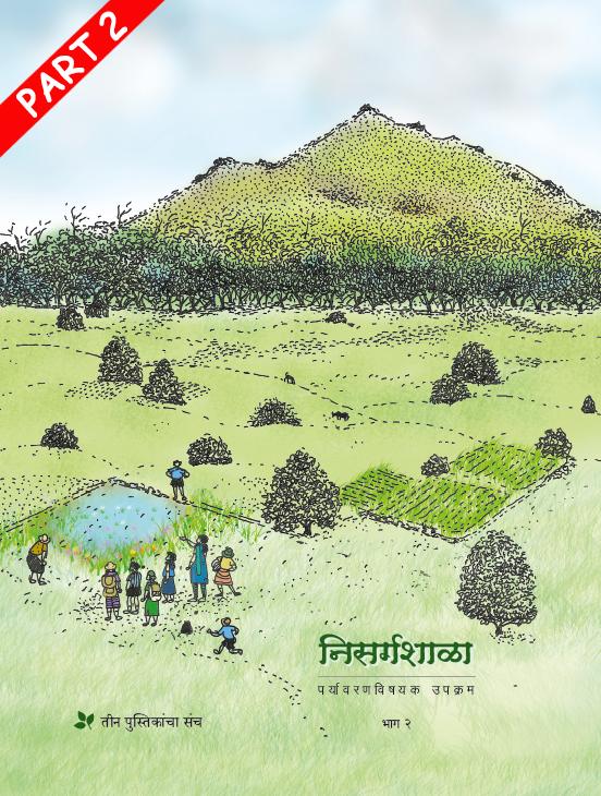 NisargaShala-Bhag1